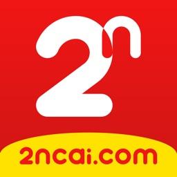 2N彩票-足球赛事预测竞猜彩票购买软件
