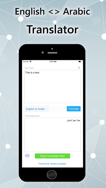 English to Arabic Translator!
