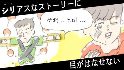 ねぇAIのおすすめ画像3