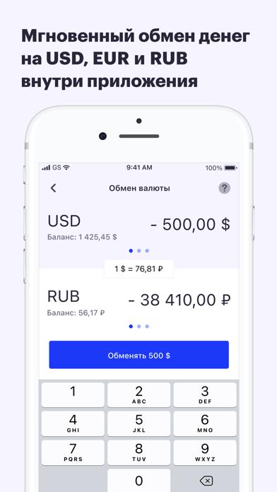 ePayments: wallet & bank cardСкриншоты 1