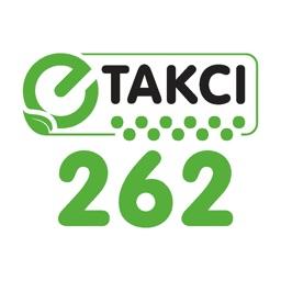 Заказ «е-такси 262»