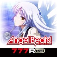 777Real(スリーセブンリアル) [777Real]パチスロAngel Beats!(エンジェルビーツ)のアプリ詳細を見る