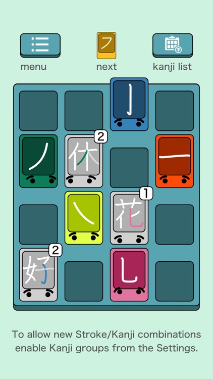 Kanji Swipe - Sliding Puzzle screenshot-0