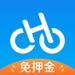 哈罗单车—全国免押金