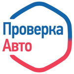 Проверка авто по гос номеру РФ на пк