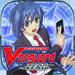 Vanguard ZERO Hack Online Generator