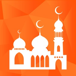 حصن المسلم المطور