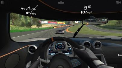 Real Racing 3 ScreenShot4