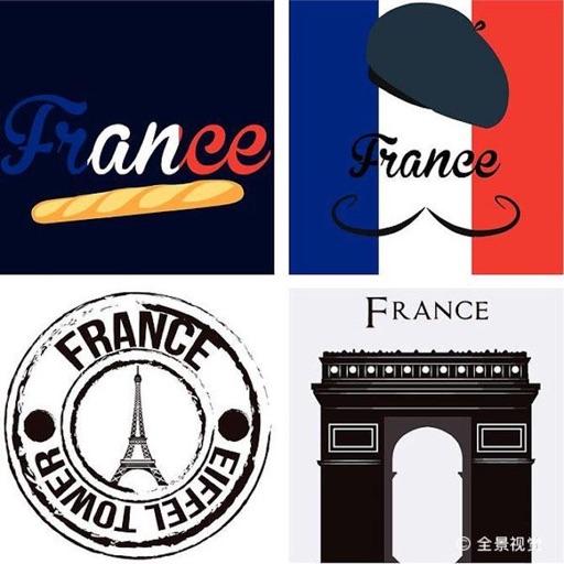 法语教程大全