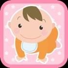 いわくに子育てアプリ icon