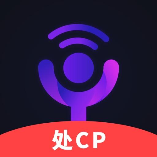 音娱语音-中文免邀请码的语音交友处CP