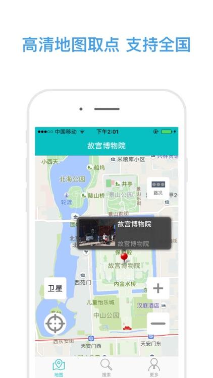 旅行街景地图-中国景区实况全景地图