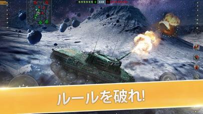 World of Tanks Blitz MMO PVPのおすすめ画像2