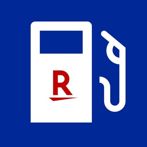 楽天ポイント貯まるガソリンスタンド - 楽天Car