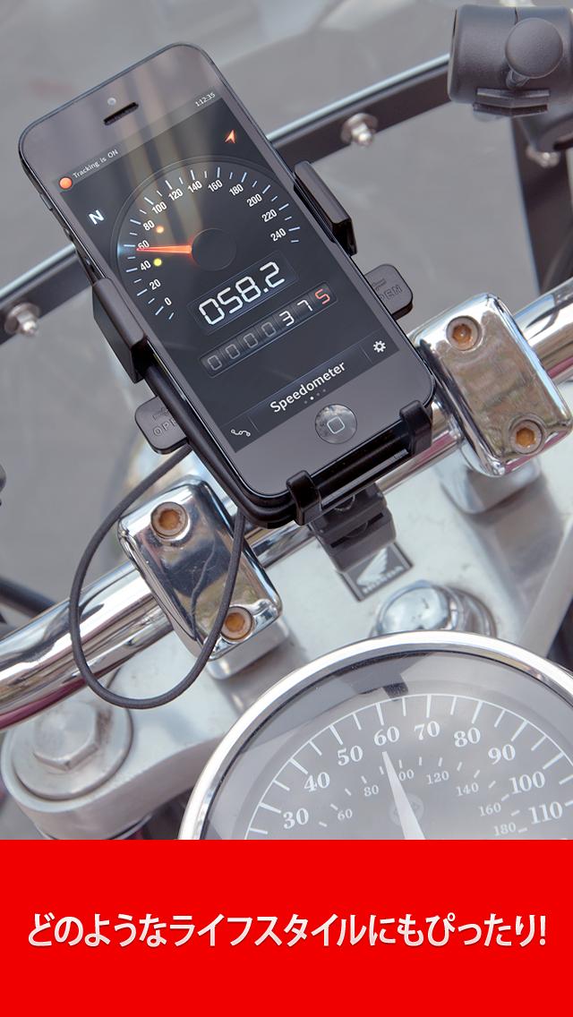 Speed Tracker Proのおすすめ画像5