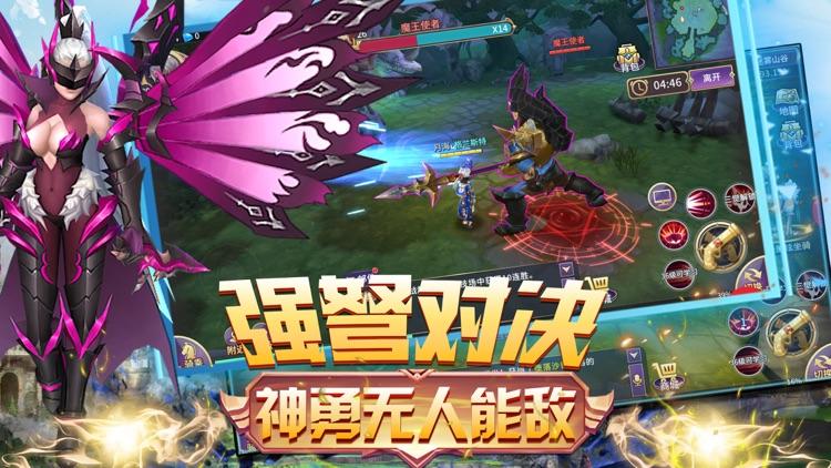 幻想魔灵-动作冒险魔幻游戏 screenshot-4