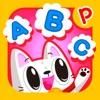 英語キャッツ~幼児から遊べる初めての英語アプリ~