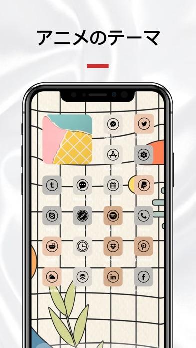 Widgets Kit アイコン着せ替えとウィジェット作成のおすすめ画像5