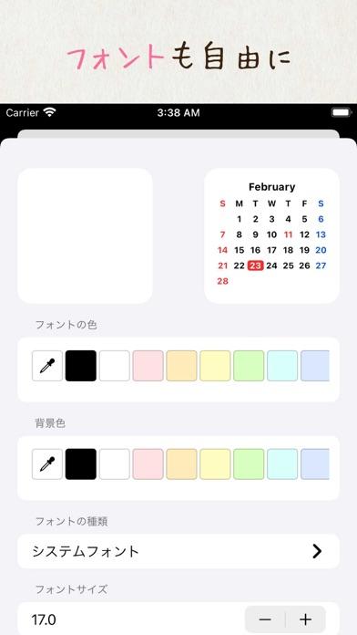 写真ウィジェット 時計カレンダー - Widgets SDのスクリーンショット6