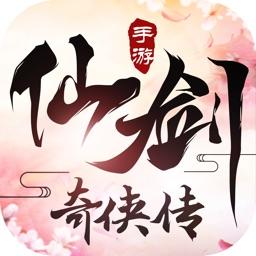 仙剑奇侠传手游版-年度最佳国风手游