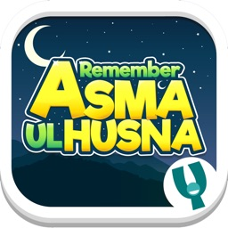 Remember Asma' Ul Husna