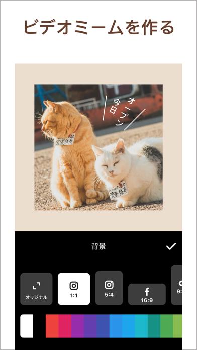 InShot - 動画編集&動画作成&動画加工のおすすめ画像8