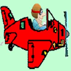Activities of Uçak Oyunları