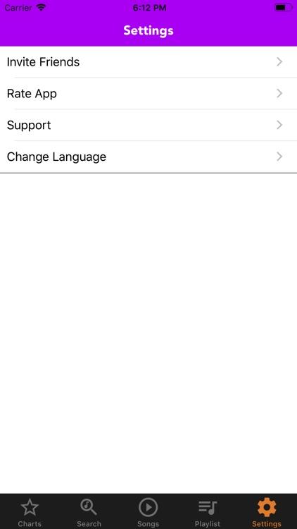 MP3 Music Player . screenshot-5