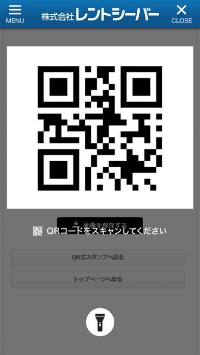 https://is3-ssl.mzstatic.com/image/thumb/Purple115/v4/a1/c4/59/a1c45975-b62d-798e-243a-1a7e594bfe9c/source/392x696bb.jpg