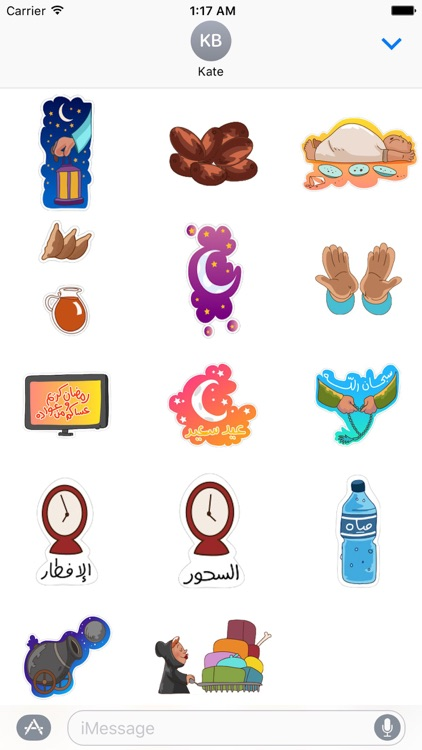 Ramadan Kareem Sticker Pack