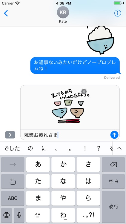 gohan kun!! screenshot-4