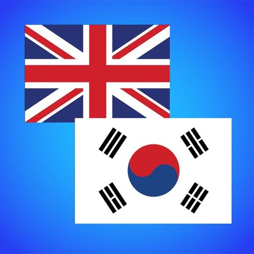 English to Korean Translator.