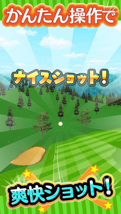 ふつうのゴルフ 人気の暇つぶしゴルフゲームのおすすめ画像4