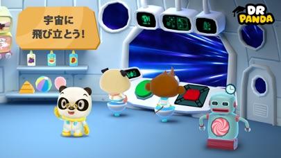 Dr. Panda、宇宙へ行く!のおすすめ画像2