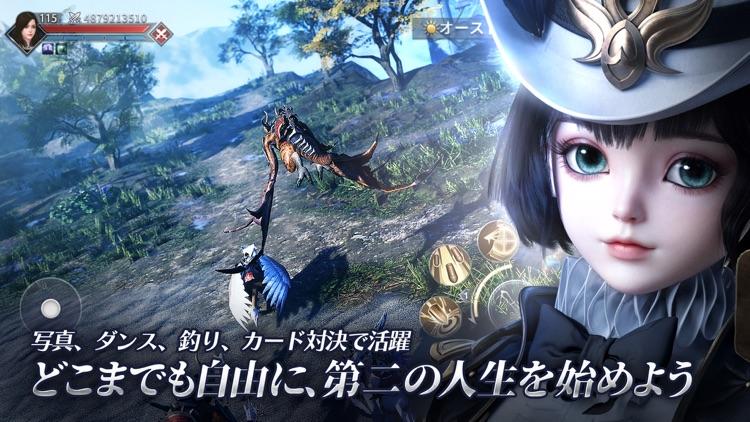 フォーセイクンワールド:神魔転生 screenshot-4