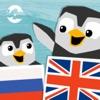 LinguPinguin English Russian