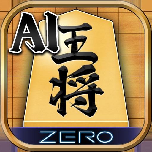 AI将棋 ZERO