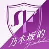 gumi Inc. - 乃木坂的フラクタル アートワーク