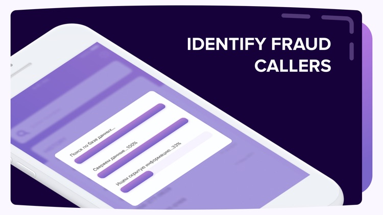 Know and Check: Who is calling screenshot-3