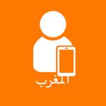 Orange et moi Maroc pour pc