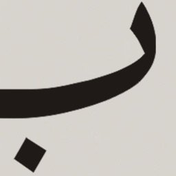 Holy Quran BIGFONT & Auto Scrolling