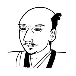 Odanobunaga Talk Sticker 織田信長