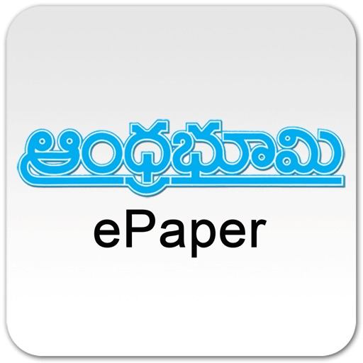 ABePaper for iPhone