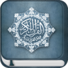Quran Majeed - القرآن المجيد
