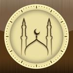 время азана: молитвы на пк
