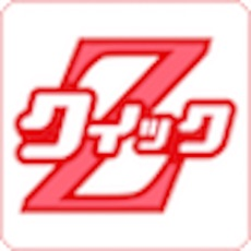 QuickZ