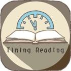 计时阅读 icon
