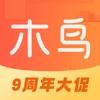 木鸟民宿-短租,日租房,旅游住宿