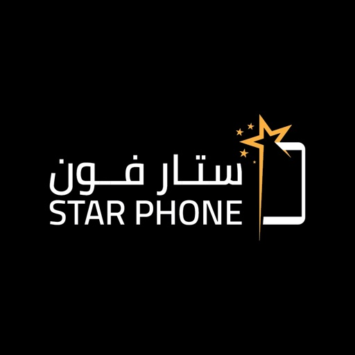 ستار فون   STAR PHONE