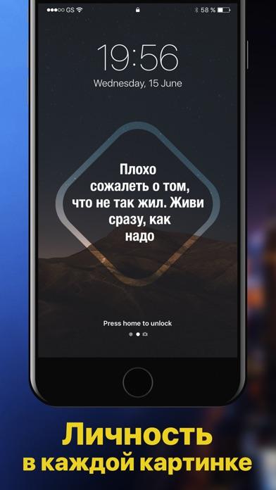Красивые Обои - Темы на айфон Скриншоты5